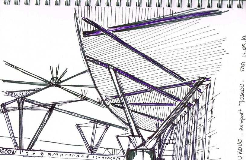 2014, structure métallique de couverture d'aéroport à Moscou