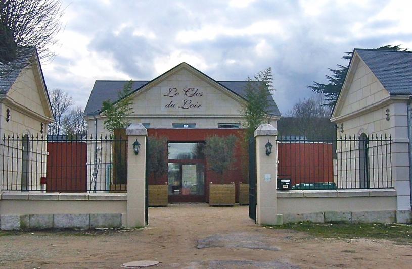 Salle de réception - bâtiment central (22/02/2010)