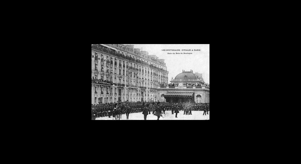 Gare du Bois de Boulogne en 1910