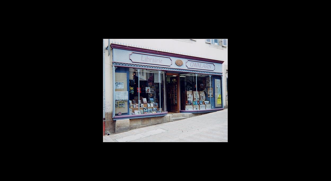 Extension librairie Gwalarn - Lannion