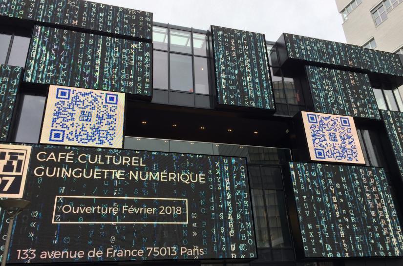 amo façade @ Guinguette EP7